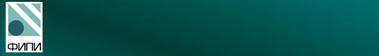 На сайте ФИПИ опубликованы Методические материалы для подготовки и проведения ГИА-9 и ГИА-11 по обязательным предметам и 9 предметам по ...