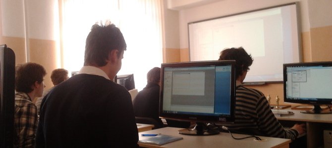 Занятия информатики в СтГАУ