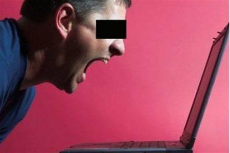 Оскорбление личности в интернете