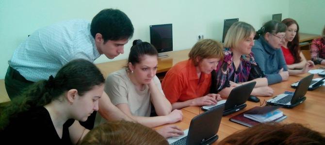 День ИКТ для педагогов гимназии